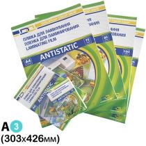 Пленка для ламинации ПЭТ, антистатик, А3 (303х426), 150 мкм глянец  YLG-ANTISTATIC, уп/100шт