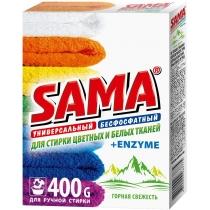 Пральний порошок САМА  Гірська Свіжість ручне прання безфосфатний 400 г