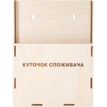 Уголок потребителя из дерева. Карман -1А4 объемная, не крашеный