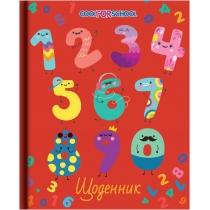 Школьный дневник, 165х210 мм, тв.крышка. 48 л., Цифры