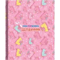 Школьный дневник, 165х210 мм, тв.крышка. 48 л., Единорог
