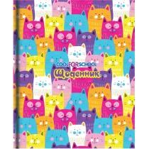 Школьный дневник, 165х210 мм, тв.крышка. 48 л., Cats