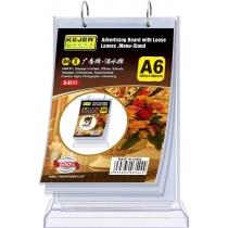 Подставка настольная для рекламы/меню KEJEA формат А6, вертикальная, на кольцах
