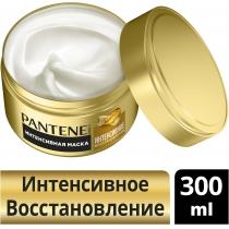 Маска для волос  Pantene Pro-V Интенсивное восстановление 300  мл