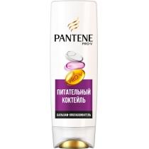Бальзам-ополаскиватель Pantene Pro-V Питательный коктейль для слабых волос 200мл