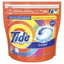 Капсули для прання Tide Все-В-1 Color 45 шт