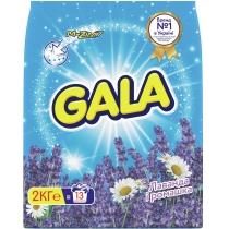 Пральний порошок Gala автомат Лаванда і Ромашка 2 кг