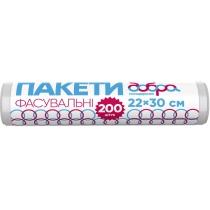 Пакеты фасовочные в рулоне ТМ «Добра Господарочка» 200 шт 22 х 30 см