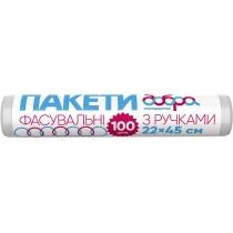 Пакеты фасовочные с ручками в рулоне ТМ «Добра Господарочка» 100 шт 22 х 45 см