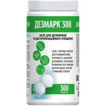 Хлорного засіб для дезінфекції поверхонь ДЕЗМАРК 300 (банку 1кг 300шт)