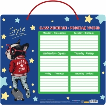 Расписание уроков STYLE