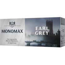 Чай чорний з бергамотом пакетований МОNОМАХ EARL GREY  25шт х 2г