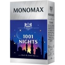 Чай асорті з ароматом винограду МОNОМАХ 1001 NIGHTS  80г