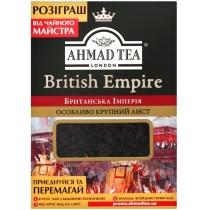 Чай чорний Ahmad Британська Імперія 50г