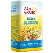 Пластівці вівсяні San Grano Екстра ШП 500г (БП)