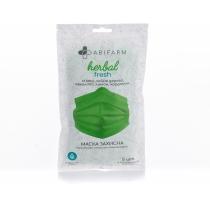 Захисна маска Abifarm HERBAL FRESH з ефірною олією, 3-шарова стерильна біорозкладні (5 шт в комплект
