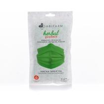 Захисна маска Abifarm HERBAL PROTECT з ефірною олією, 3-шарова стерильна біорозкладні (5 шт в компле