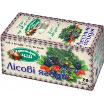 Чай Карпатский Лесная ягода 20 шт х 2 г