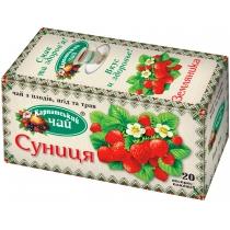 Чай Земляника 20 шт 1,35 г