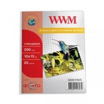 Фотобумага WWM 10х15см, глянцевая, 200 г/м2, 20 л.