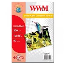 Фотобумага WWM 13х18см, глянцевая, 200 г/м2, 50 л.