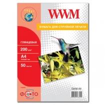 Фотобумага WWM A4, глянцевая, 200 г/м2, 50 л.
