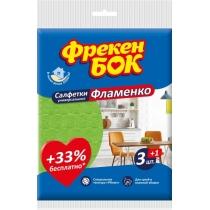 Салфетка вискоза 3 + 1 шт Фламенко Фрекен Бок