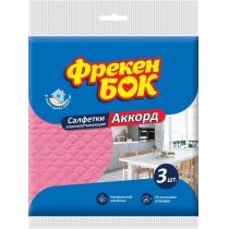 Салфетка целлюлоза 3 шт Аккорд Фрекен Бок