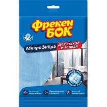 Салфетка микрофибра для стекла и зеркал Фрекен Бок