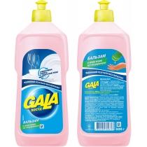 Средство для мытья посуды с бальзамом жидкость Gala 500 мл
