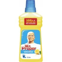 Засіб миючий універсальний рідина лимон Mr.PROPER 500 мл