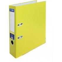 Папка-регистратор, А4, 70мм, желтая