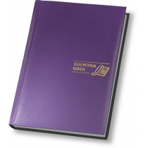 Книга алфавитная  A5, Samba ( E20727-12 )