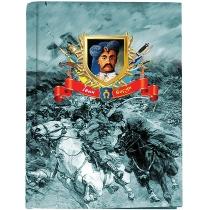 Блокнот А5, линейка. «Украина. Гетьманы. Иван Богун»