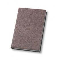 """Блокнот """"Египет"""" А4 обложка с рельефным рисунком, черный, 96 л."""