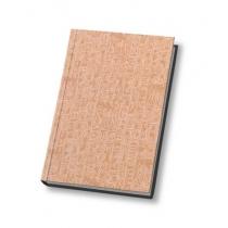 """Блокнот """"Египет"""" А4 обложка с рельефным рисунком, светло-коричн., 96 л."""