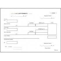 Платіжне доручення тип паперу офсетний формат А5 1+0 100 аркушів