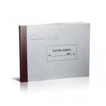 Книга кассовая твердый переплет формат А4 96 листов офсет горизонтальная