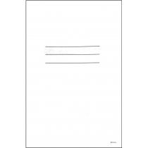 Журнал-пустографка формат А4 50 листов офсет вертикальная