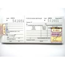 Расчетная квитанция, РК-1, Доп. 3. газ, 100 шт.