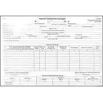 Товарно-транспортная накладная тип бумаги офсетный формат А4 1+1 100 листов без нумерации