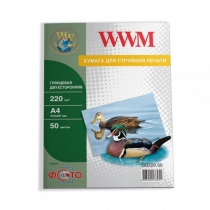 Фотобумага WWM A4, глянцевая двусторонняя, 150 г/м2, 50 л.