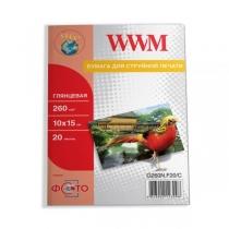 Фотобумага WWM 10x15, глянцевая, 260 г/м2, 20 л.