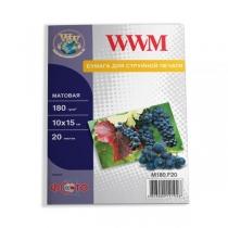 Фотобумага WWM 10x15см, матовая, 180 г/м2, 20 л.