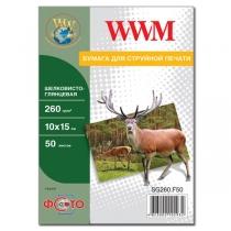 Фотобумага WWM 10x15см, глянцевая шелковистая, 260 г/м2, 50 л.