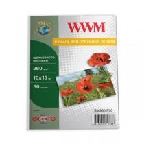Фотобумага WWM 10x15см, матовая шелковистая, 260 г/м2, 50 л.