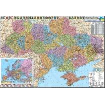 Карта. Украина. Политико-административная 110х160 см
