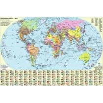 Покрытие настольное 450 * 650мм политическая карта мира М = 1/51000000