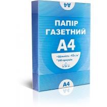 Газетная бумага А4  45г/кв.м 500лист