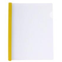 Папка А4 пластиковая с планкой-прижимом 95 л, желтая